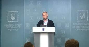 Брифинг заместителя главы АП Руслана Рябошапки: основные положения