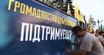 """""""Нацкорпус"""" и """"Нацдружины"""" устроили тысячный митинг под АП: что они требуют от Зеленского"""