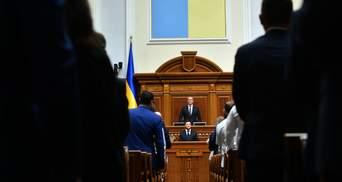 Конституционный суд безотлагательно рассмотрит законность роспуска Верховной Рады