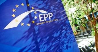 """""""Європейську Солідарність"""" і """"Народний фронт"""" не взяли в найбільшу європейську партію"""
