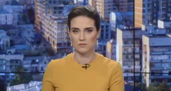 """Випуск новин за 10:00: Саакашвілі може очолити партію """"УДАР"""". Стрілянина військових у Судані"""