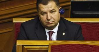 Увольнение Полторака не поддержал комитет парламента