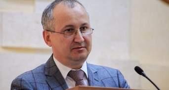 Рада не проголосувала за відставку глави СБУ Грицака