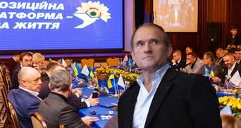 """Чи об'єднаються уламки """"Опозиційного блоку"""" і на яку посаду претендує Медведчук"""