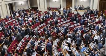 """""""Слуга народа"""" в Раде: что известно о каждом депутате"""