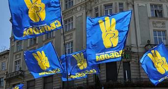 """""""Свобода"""" іде на вибори з """"Нацкорпусом"""" і """"Правим Сектором"""": хто увійшов до списку партії"""