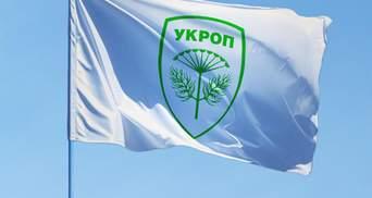 УКРОП іде на парламентські вибори: хто увійшов до списку партії