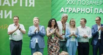 Список Аграрної партії очолив Михайло Поплавський: хто ще буде кандидатом у депутати до Ради