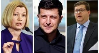 Не поверил глазам: украинские политики шокированы заявлением Зеленского о России и наемниках
