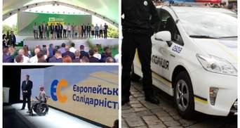 Головні новини 9 червня: кандидати від партій Зеленського і Порошенка та суд над поліцейським