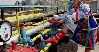 """""""Газпром"""" заговорив про поставки дешевого газу в Україну: що на це кажуть у """"Нафтогазі"""""""