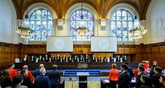 Україна проти Росії в міжнародному суді ООН: як виправдовується РФ  та чи можемо ми перемогти