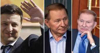 Найсмішніші меми тижня: тролінг по-президентськи, погані Гени та нове обличчя Кучми