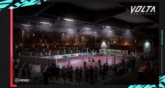 Вокзал у Києві потрапив у трейлер відомої гри FIFA 20: відео