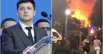 Головні новини 11 червня: нові звільнення від Зеленського та деталі смертельної пожежі в Одесі