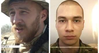 """Чому загинули бійці """"Азову"""" під Новолуганським: дві версії розслідування"""