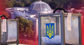 Вибори Верховної Ради-2019: хто увійшов у списки партій і які шанси на перемогу