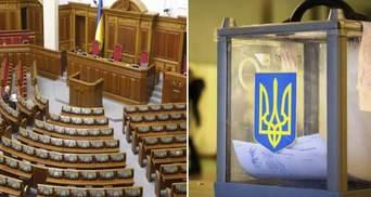 Главные новости 10 июня: новые кандидаты в депутаты и свежие рейтинги партий