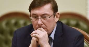 Дії Луценка мають стати предметом розслідувань, – Лещенко