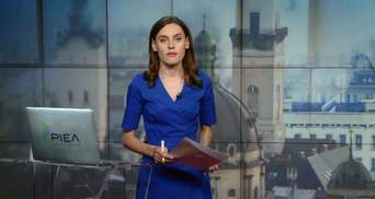 Выпуск новостей за 16:00: Загрязнение реки Рось. Борьба за жизнь военных