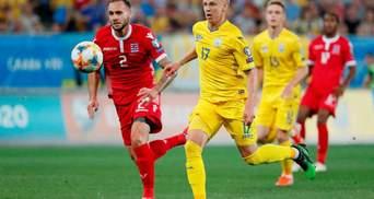 Кваліфікація Євро-2020: відео голів та результати матчів 10 червня