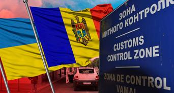 Криза у Молдові: чому Україна ризикує втратити спокій і на західному кордоні