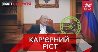 Вести Кремля: Будущая профессия Медведева. Сталлоне планирует покушение на Додона
