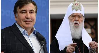 Главные новости 13 июня: Саакашвили идет в Раду, чем ПЦУ угрожают намерения Филарета