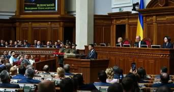 Какие партии могут присоединиться к коалиции: новые лица в Верховной Раде