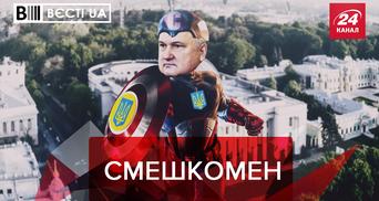 """Вести.UA: Как Смешко спас украинцев от Гордона. Тарифный """"Ералаш"""" от Зеленского"""