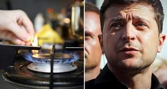 Головні новини 14 червня: газ стане ще дешевшим та нові призначення Зеленського