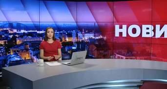 Выпуск новостей за 19:00: Чрезвычайное положение в Египте. Суд над крымскими татарами