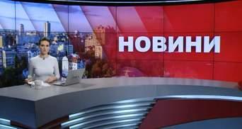 Випуск новин за 9:00: Ситуація на фронті. Пентагон надасть допомогу Україні