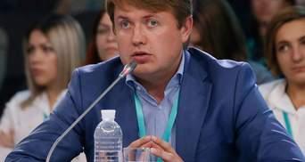 """Представник Зеленського в уряді: """"Роттердам+"""" закінчився"""
