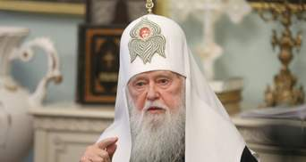 """Філарет хоче відновити Київський патріархат і зібрав """"собор"""": хто на ньому присутній"""