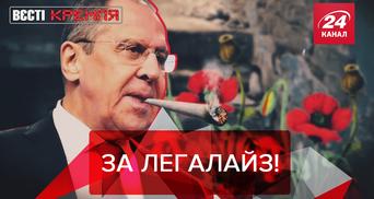 Вєсті Кремля: Легалізація наркотиків в Росії. Суворі реалії РПЦ