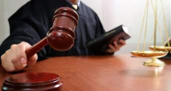 Підроблення документів суддею: яке покарання отримала 16-річна дівчина через мітинг