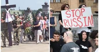 Головні новини 22 червня: похорон Тимчука, нові протести у Грузії й російська реакція на них