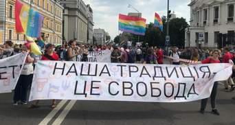 КиївПрайд: фото та відео Маршу рівності у столиці