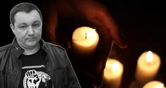 Загадкова смерть Дмитра Тимчука: коли та де відбудеться похорон нардепа