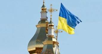 Переходи відновились: до ПЦУ приєднались 4 парафії Московського патріархату