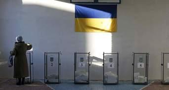 """Чому в Україні """"мажоритарка"""" стала злом та в яких країнах вона працює ефективно"""