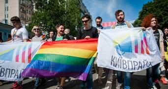 КиївПрайд 2019: провокації та затримання на Марші рівності