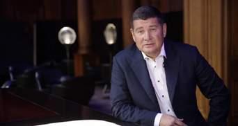 Онищенко будет баллотироваться в нардепы: ЦИК обжаловала решение суда