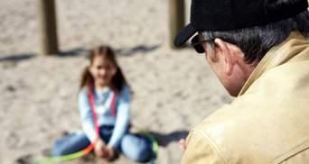 Діти допомогли затримати чоловіка, що намагався зґвалтувати 11-річну школярку