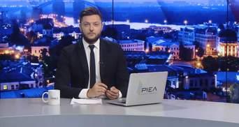 Випуск новин за 18:00: ЦВК відмовила Парасюку у реєстрації. Справи проти Порошенка
