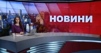Випуск новин за 9:00: Нові протести в Грузії. Партія Саакашвілі братиме участь у виборах