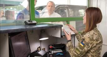 """В аэропорту Запорожья задержали террориста, которого разыскивает """"Интерпол"""""""