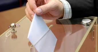 Партии получили порядковые номера в избирательном бюллетене