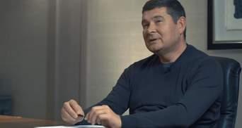 Верховний суд підтримав рішення ЦВК не реєструвати Онищенка